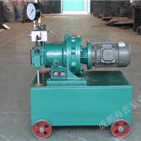 油气管道电动试压装置、特种管道打压设备