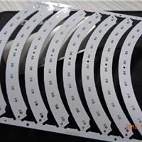 PCB铝基板专业供应 创辉特