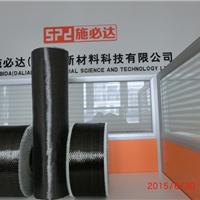 供应碳纤维布厂家直销碳纤维布