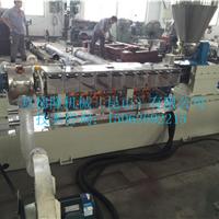 玖德隆厂家供应橡胶铁粉母料造粒机