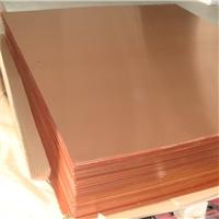 销售江苏TU2高纯度国标紫铜板