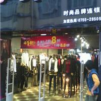 东莞服装防盗系统 广州防盗报警设备