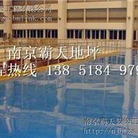 南京小区车库环氧地坪,地下停车场地坪施工