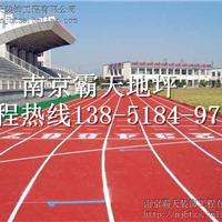 供应南京pvc地板施工公司,塑胶地面施工队
