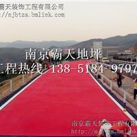南京彩色防滑路面,无震动止滑坡道施工队