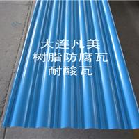 供应UPVC防腐蚀瓦 化工厂防腐耐酸瓦