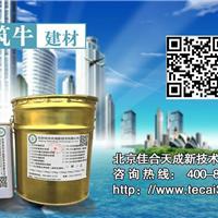 供应灌缝胶厂家 灌浆树脂价格