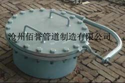 厂家直销圆形保温人孔|DN500保温人孔价格