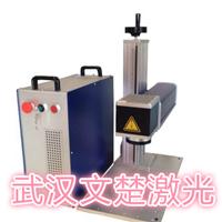 供应便携式激光打码机