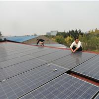 家庭发电补助政策 家庭太阳能发电优惠补贴
