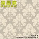 海宜家硅藻泥 欧式印花 隔热