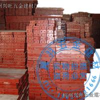 供应钢模板 杭州钢模板 钢模板厂家 批发