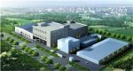 蒂普拓普(天津)橡胶技术有限公司