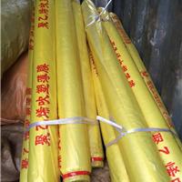 供应工程膜 塑料薄膜 混凝土养护膜 建筑膜