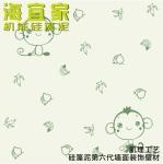 海宜家硅藻泥 童趣 印花 儿童 优质 卧室