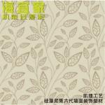 海宜家硅藻泥 中式 印花 客厅背景墙 卧室