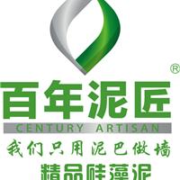 深圳市光天建材有限公司