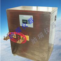 供应电缆载流量测试装置 耐火载流量测试仪