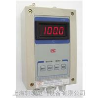 XTRM-4215AG/XTRM-3215PG四路温度巡检仪