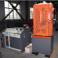 预应力钢绞线用热轧盘条拉伸试验机