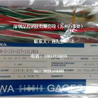 YFR-0512L30W1MS