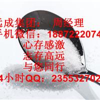 匹可硫酸钠 生产厂家低价格