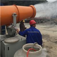 供应炎热场地降温保湿风送式除尘雾炮