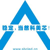 龙华科美芯纯光电技术有限公司
