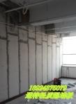南海|顺德|高明|禅城轻质防火隔墙板间墙板