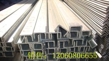 湛江镀锌C型钢标准 幕墙配件