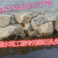 湖北生态河道护坡固滨笼河床加固固滨笼防洪