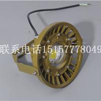 供应LED防爆灯30W