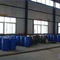 供应UNF-5型高浓萘系减水剂