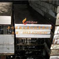 供应Cr12MoV模具钢板材