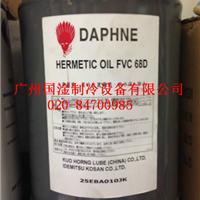 供应(原装)出光冷冻油FVC68D/出光冷冻油
