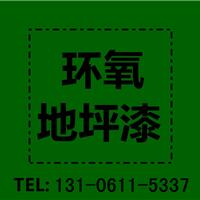 供应温州广迪地坪――质量保障/永不褪色