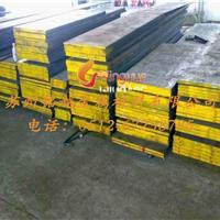供应SUS440C不锈钢厚板
