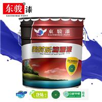 东骏环保乳胶漆 建筑工程水性高级墙面漆