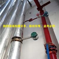 医院锅炉蒸汽流量计,融创与16家医院合作