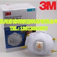 供应3M8511防护口罩