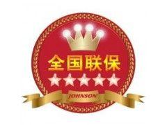 广州万和热水器售后服务客服电话《百度查询2015指定维修站》