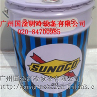 供应太阳牌冷冻油4GS/太阳牌冷冻油/20升