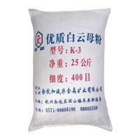 白云母粉水性涂料分散剂橡胶绝缘耐热抗老化