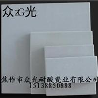 河南众光防腐蚀耐酸瓷砖直销湖南岳阳