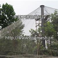 大型鸟园隔离金属丝围网/飞禽隔离金属网