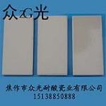 工程专用耐酸瓷砖 防耐腐蚀 釉面 200*200 300*300地板砖