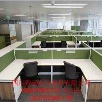 供应重庆办公桌屏风工位厂家直销绝对低价