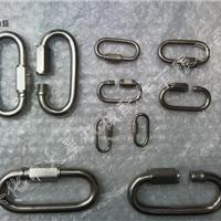 供应厂家供应不锈钢快速连接环 非标机加工