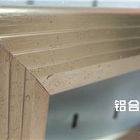 供应四川LED显示屏土豪金铝合金边框型材
