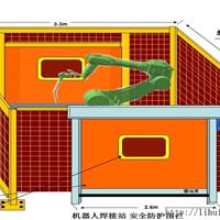 防弧光帘弧光帘安全防护围栏焊接站自动门